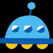 alien_ufo