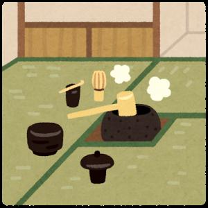 room_chashitsu