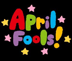 text_aprilfool